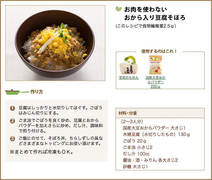 豚肉を使ったレシピ・作り方一覧(2664件) - 【E・レ …